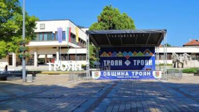 Община Троян
