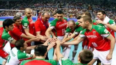 Българите ще играят на Европейското по волейбол