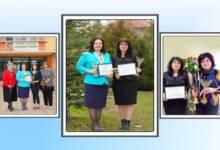 Награди за учители