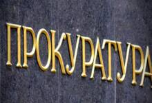 Обявиха конкурс за 9 места в районните прокуратури