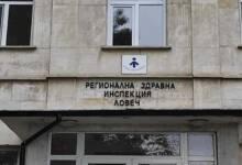 За област Ловеч - 18 случая с COVID