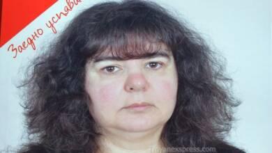 Татяна Стойкова от БСП е кмет на Калейца