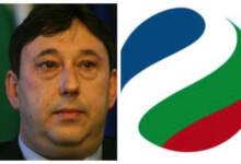 Листата на Демократична България обединение